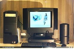 IBM Aptiva S 2142-S36
